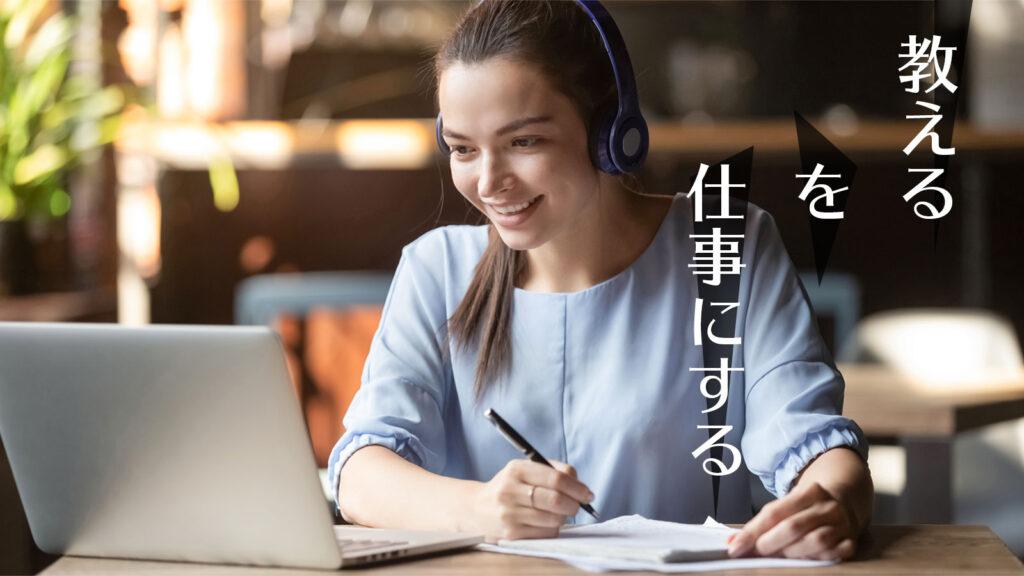 パソコンに向かって話している女性の画像